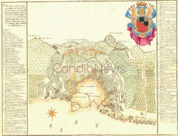 Αυτή η εικόνα δεν έχει ιδιότητα alt. Το όνομα του αρχείου είναι candia-1668-1.jpg
