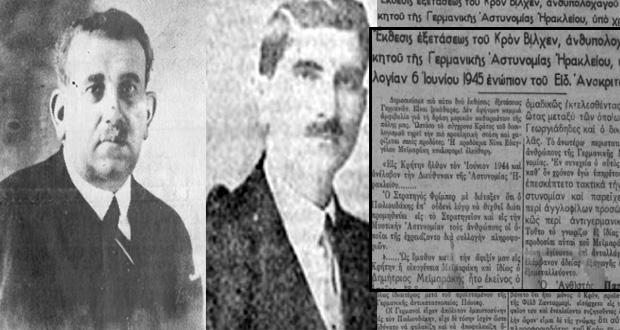 Ο μαύρος Ιούνης του '42: Οι ναζί εκτελούν 62 διαλεχτά παλικάρια του Ηρακλείου- Ο επώνυμος που κατηγορήθηκε ότι τους κατέδωσε (εικόνες)