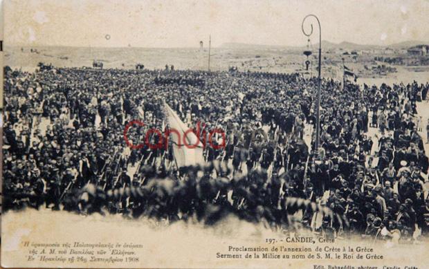 Αυτή η εικόνα δεν έχει ιδιότητα alt. Το όνομα του αρχείου είναι enosi-1908-9.jpg