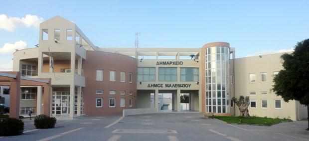 Δήμος Μαλεβιζίου: Πώς τμήμα δημοτικού πάρκινγκ παραχωρείται σε επιχείρηση αντιδημάρχου έναντι...75 ευρώ το μήνα! (έγγραφο)