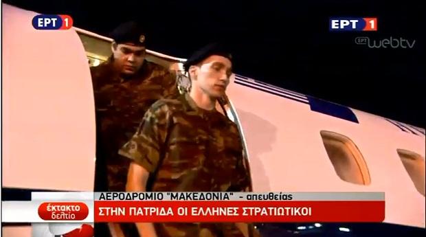 Λίγο πριν τις 4 το πρωί έφτασαν στην Ελλάδα οι δυο στρατιωτικοί με το πρωθυπουργικό αεροσκάφος (φωτο)