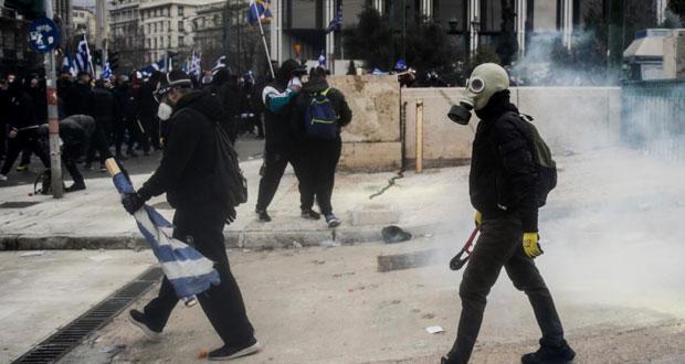 Μαξίμου: Ακραία στοιχεία και μέλη της Χρυσής Αυγής έδωσαν τον τόνο στο συλλαλητήριο