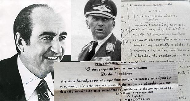 ΑΠΟΚΑΛΥΨΗ: Κων. Μητσοτάκης, οι σχέσεις με τον ναζί σφαγέα 3.000 Κρητικών και η δήλωση προς τη χούντα! (έγγραφα) – Candia Doc