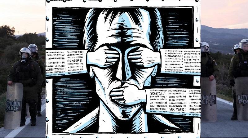 Η… Βουγιουκλάκη, η κυβέρνηση και η ντροπιαστική σιωπή!