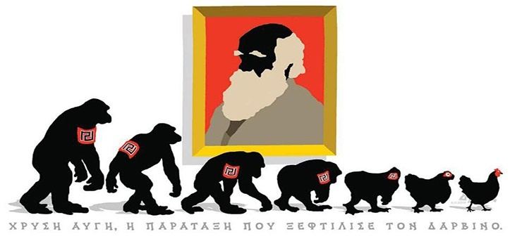 Σκίτσο του Δημήτρη Χατζόπουλου… | Thessalikipress.gr | Η ...
