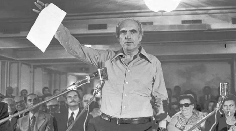3 Σεπτεμβρίου '74: Από τη ρομαντική εποχή του ΠΑΣΟΚ, στα μνημόνια, στη  στήριξη της ΝΔ και στο ΚΙΝΑΛ (φωτο) – Candia Doc